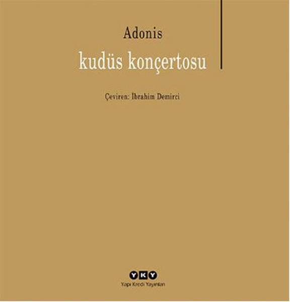 adonis3