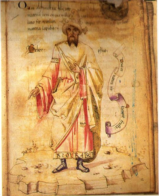 Al-Jaahith_-_African_Arab_Naturalist_-_Basra_-_al_jahiz